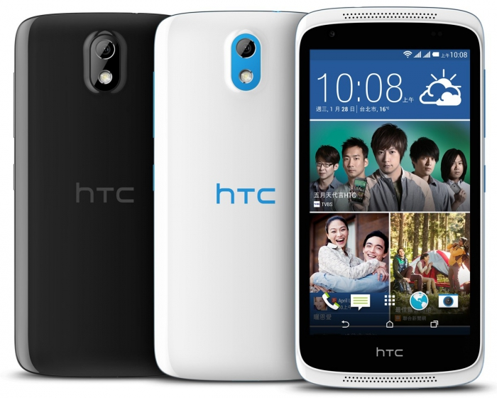 /source/pages/phonesell/htc/HTC_Desire_526_Dual_sim_Black/HTC_Desire_526_Dual_sim_Black1.jpg
