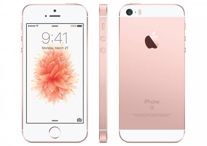 /source/pages/phonesell/iphone/iPhone_SE_(64GB)_rose_gold/iPhone_SE_(64GB)_rose_gold1.jpg