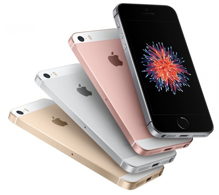 /source/pages/phonesell/iphone/iPhone_SE_(64GB)_rose_gold/iPhone_SE_(64GB)_rose_gold2.jpg