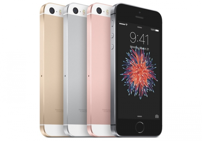 /source/pages/phonesell/iphone/iPhone_SE_(64GB)_rose_gold/iPhone_SE_(64GB)_rose_gold3.jpg