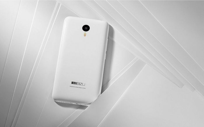 /source/pages/phonesell/meizu/Meizu_M2_Note_2Gb16Gb_White/Meizu_M2_Note_2Gb16Gb_White7.jpg