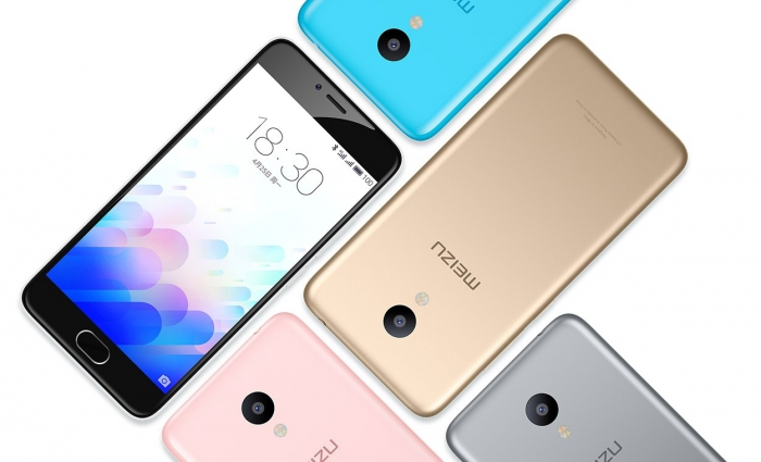 /source/pages/phonesell/meizu/Meizu_M3_NOTE_3__216Gb_gold/Meizu_M3_NOTE_3__216Gb_gold1.jpg