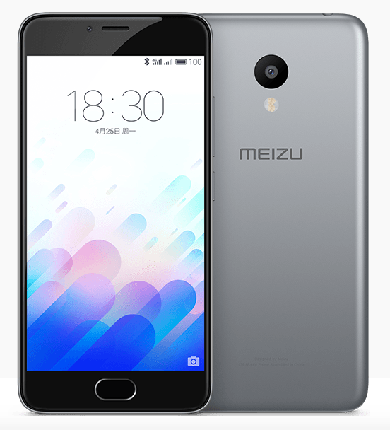 /source/pages/phonesell/meizu/Meizu_M3_NOTE_3__216Gb_gold/Meizu_M3_NOTE_3__216Gb_gold2.jpg