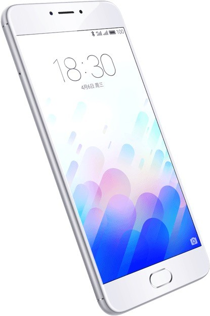 /source/pages/phonesell/meizu/Meizu_M3_Note_2G16Gb_SilverWhite/Meizu_M3_Note_2G16Gb_SilverWhite7.jpg