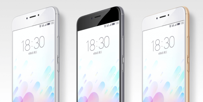 /source/pages/phonesell/meizu/Meizu_M3_Note_3Gb32Gb_Gray/Meizu_M3_Note_3Gb32Gb_Gray12.jpg