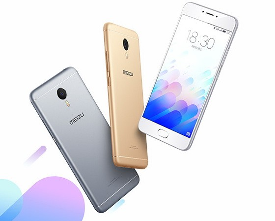 /source/pages/phonesell/meizu/Meizu_M3_Note_3Gb32Gb_Gray/Meizu_M3_Note_3Gb32Gb_Gray9.jpg
