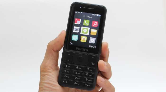 /source/pages/phonesell/philips/Philips_E181_black/Philips_E181_black7.jpg