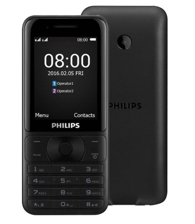 /source/pages/phonesell/philips/Philips_E181_black/Philips_E181_black9.jpg