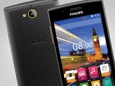 /source/pages/phonesell/philips/Philips_S307_black+yellow/Philips_S307_black+yellow3.jpg
