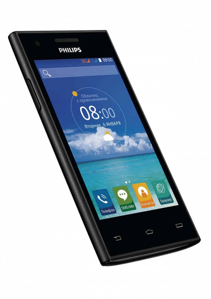 /source/pages/phonesell/philips/Philips_S309_black/Philips_S309_black2.jpg