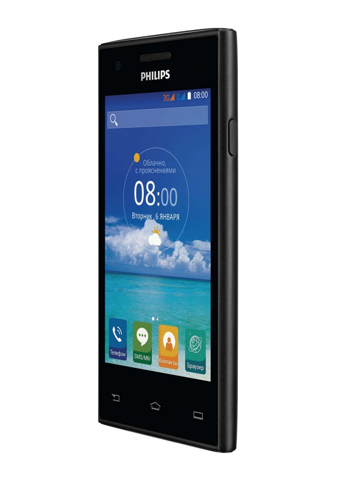 /source/pages/phonesell/philips/Philips_S309_black/Philips_S309_black5.jpg