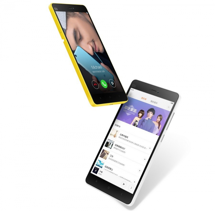 /source/pages/phonesell/xiaomi/Xiaomi_Mi4C_216Gb_LTE_Yellow/Xiaomi_Mi4C_216Gb_LTE_Yellow2.jpg