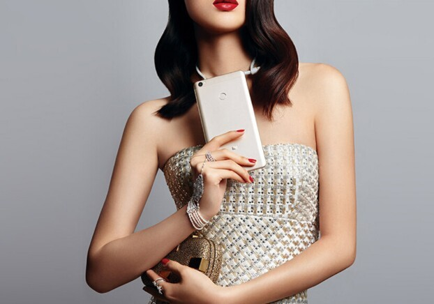 /source/pages/phonesell/xiaomi/Xiaomi_Mi_Max_332Gb_LTE_WS/Xiaomi_Mi_Max_332Gb_LTE_WS17.jpg