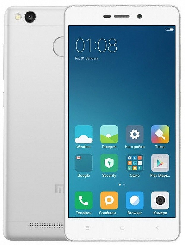 /source/pages/phonesell/xiaomi/Xiaomi_Redmi_3S_332Gb_LTE_Gold/Xiaomi_Redmi_3S_332Gb_LTE_Gold5.jpg