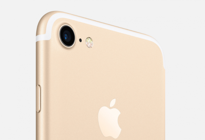 /source/pages/phonesell/iphone/iPhone_7_(32GB)_gold/iPhone_7_(32GB)_gold7.jpg