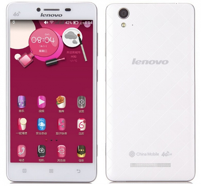 /source/pages/phonesell/lenovo/Lenovo_A858T*_White/Lenovo_A858T*_White1.jpg