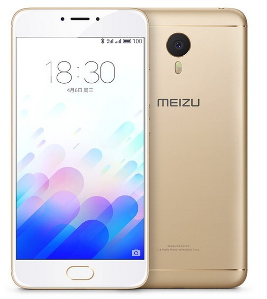 /source/pages/phonesell/meizu/Meizu_M3_NOTE_3__332Gb_grey/Meizu_M3_NOTE_3__332Gb_grey5.jpg