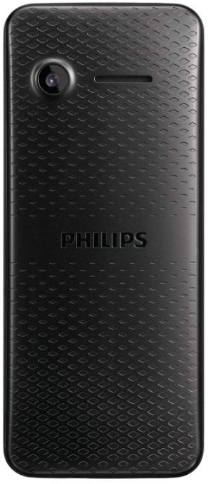 /source/pages/phonesell/philips/Philips_E103_red/Philips_E103_red1.jpg