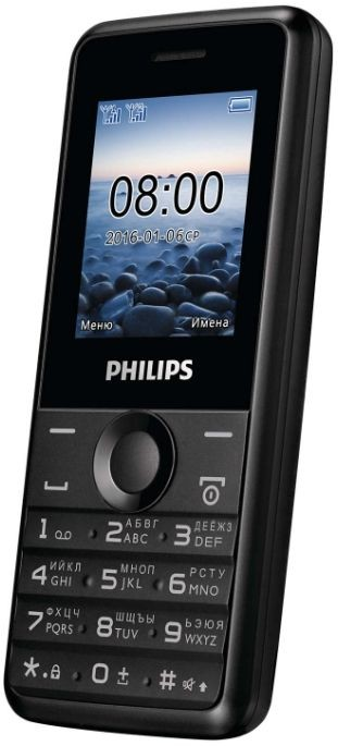 /source/pages/phonesell/philips/Philips_E103_red/Philips_E103_red2.jpg