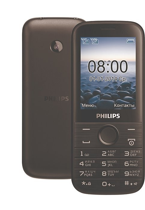 /source/pages/phonesell/philips/Philips_E160_black/Philips_E160_black3.jpg