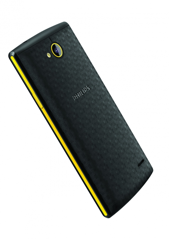 /source/pages/phonesell/philips/Philips_S307_black+yellow/Philips_S307_black+yellow1.jpg