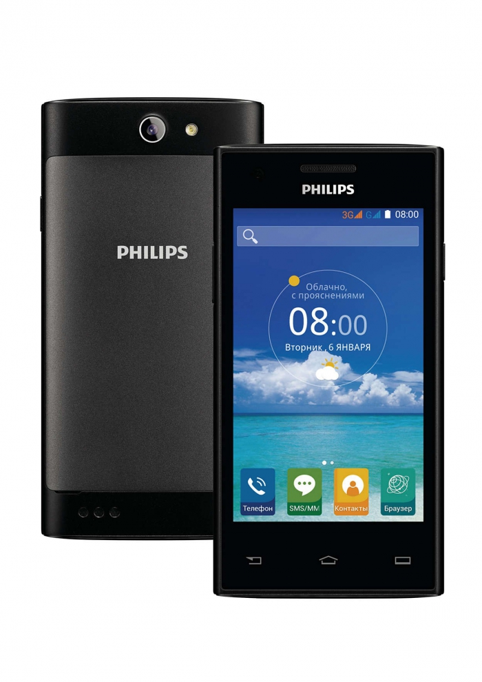 /source/pages/phonesell/philips/Philips_S309_black/Philips_S309_black6.jpg