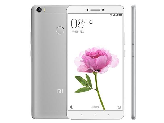 /source/pages/phonesell/xiaomi/Xiaomi_Mi_Max_332Gb_LTE_Gold_(EU)/Xiaomi_Mi_Max_332Gb_LTE_Gold_(EU)1.jpg