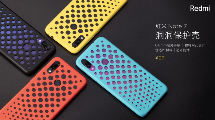 /source/pages/phonesell/xiaomi/Xiaomi_Note_7_128gb_Blue/Xiaomi_Note_7_128gb_Blue16.jpg