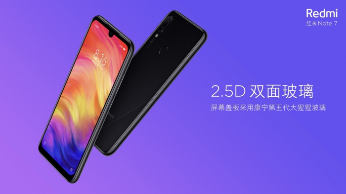 /source/pages/phonesell/xiaomi/Xiaomi_Note_7_64gb_Gold/Xiaomi_Note_7_64gb_Gold15.jpg