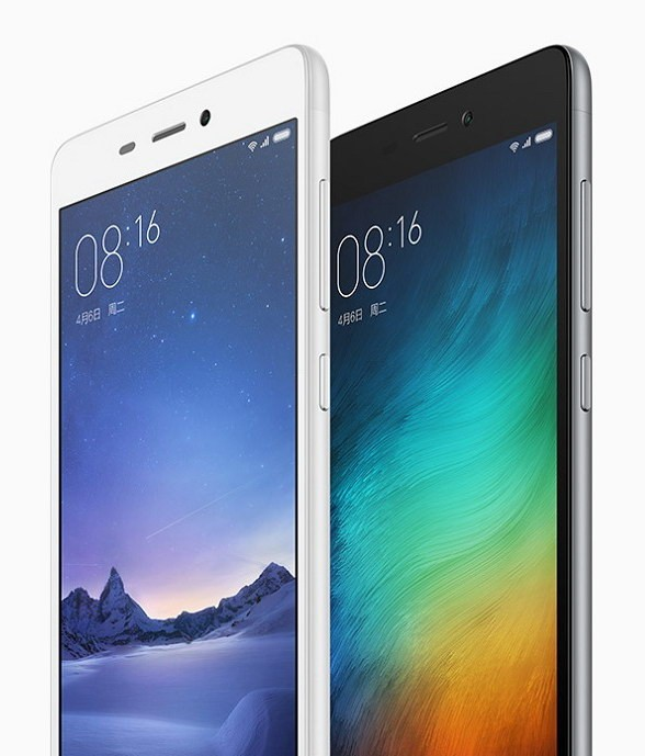 /source/pages/phonesell/xiaomi/Xiaomi_Redmi_3S_216Gb_LTE_Gold/Xiaomi_Redmi_3S_216Gb_LTE_Gold10.jpg