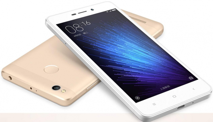 /source/pages/phonesell/xiaomi/Xiaomi_Redmi_3S_332Gb_LTE_Gold/Xiaomi_Redmi_3S_332Gb_LTE_Gold8.jpg