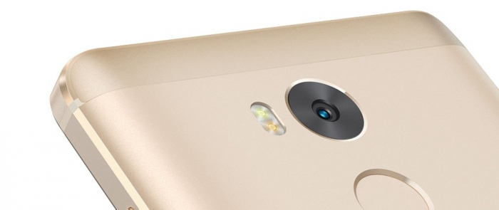 /source/pages/phonesell/xiaomi/Xiaomi_Redmi_4__332Gb_LTE_gold/Xiaomi_Redmi_4__332Gb_LTE_gold2.jpg